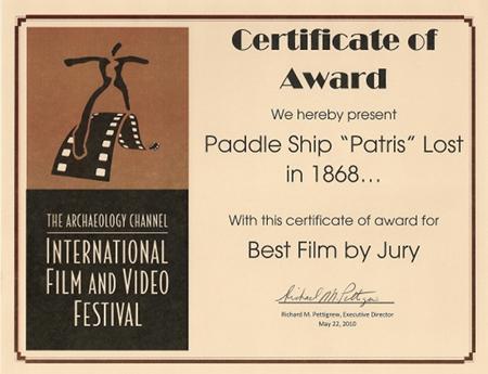 Patris Award